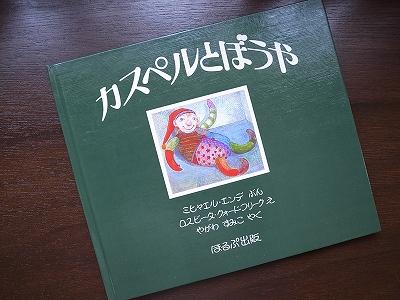 20160301 (1)