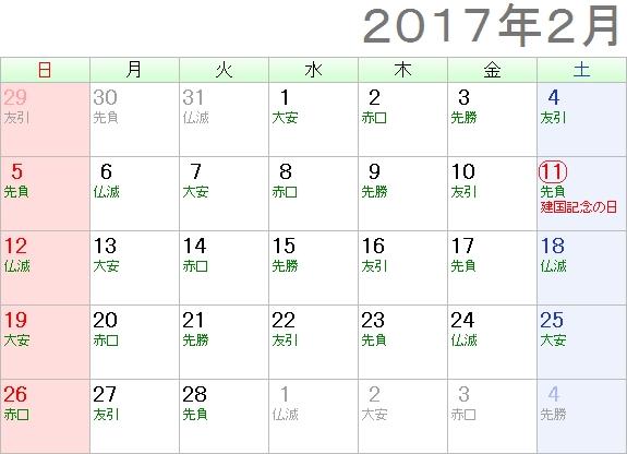 2016_02220003.jpg