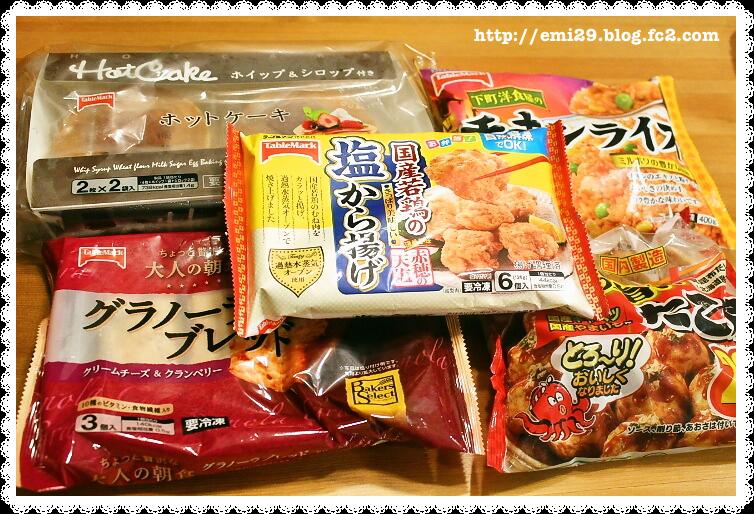 foodpic6665446.png