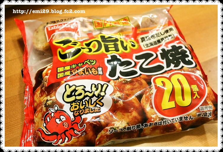 foodpic6665448.png