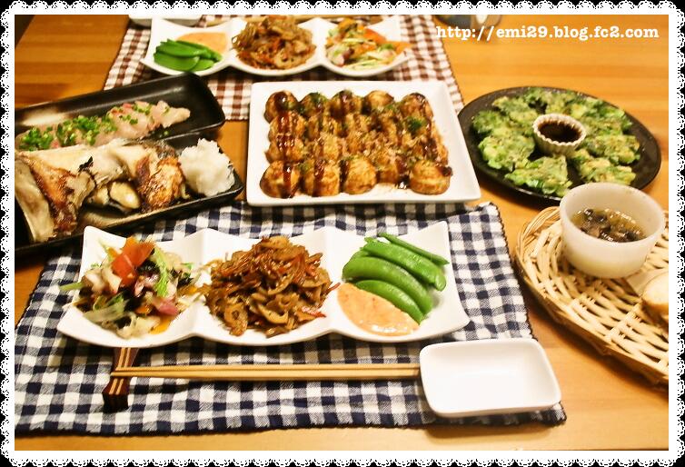 foodpic6665450.png