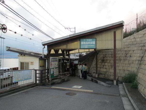 鎌倉高校前駅1