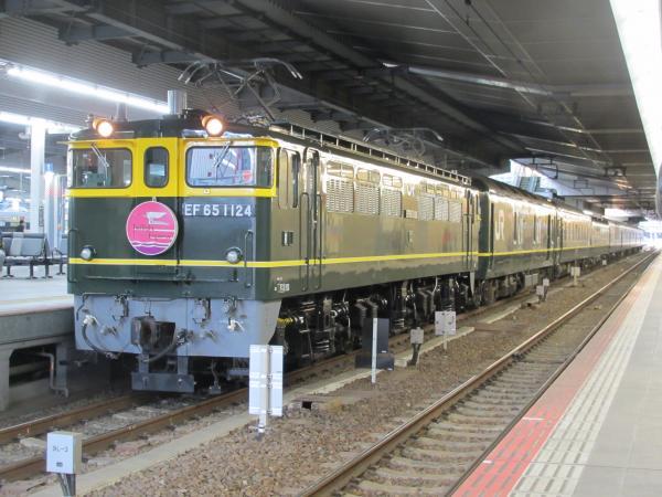 トワイライトエクスプレス(大阪)