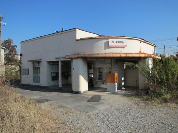 木津川駅1