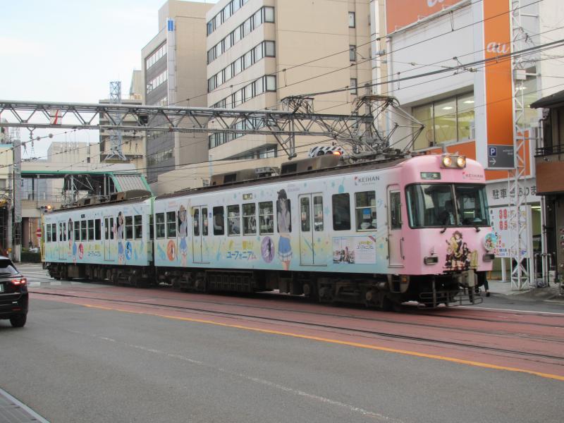 響け!ユーフォニアム電車2
