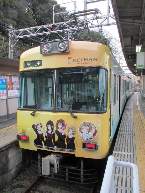 響け!ユーフォニアム電車1