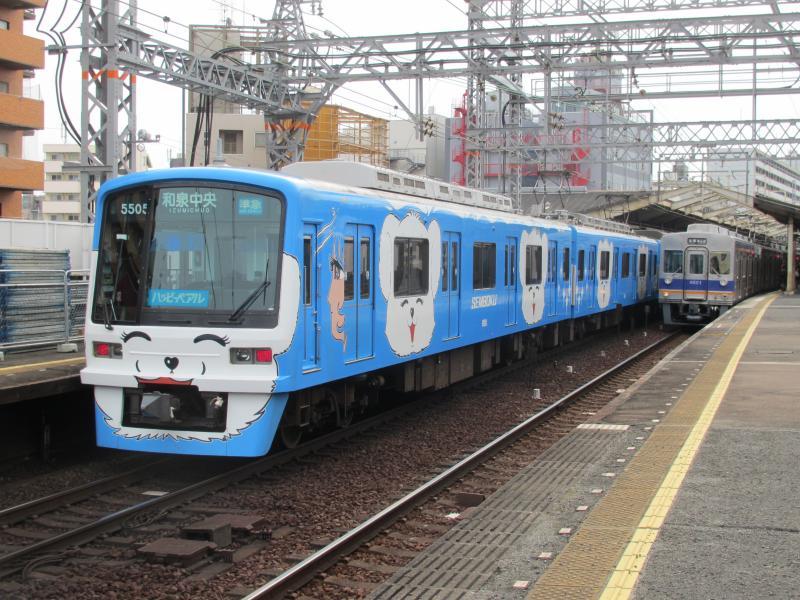 泉北高速鉄道ハッピーベアル2