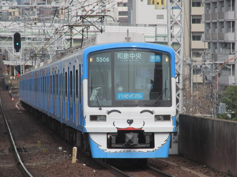 泉北高速鉄道ハッピーベアル1