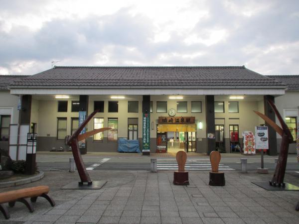 城崎温泉駅1