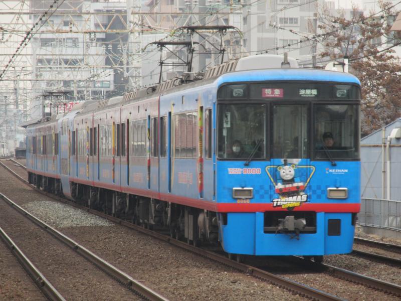 京阪特急3