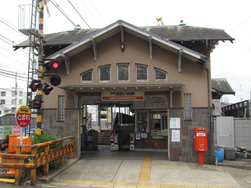諏訪ノ森駅