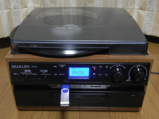 record_player_160117.jpg