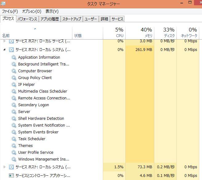 windows_160226a.jpg