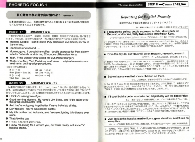 nyps-phonetic-focus-01.jpg