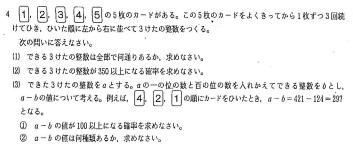 e5cbacf92edcc6ec106bacec3a581b42.png