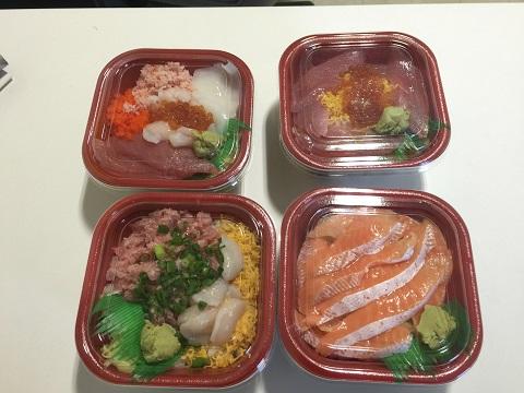 ささうみ丼丸 香里園店4