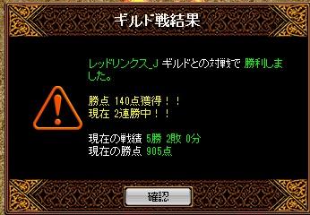 20151231155246a79.jpg