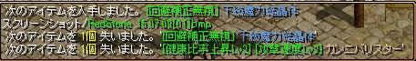 20151231155248612.jpg
