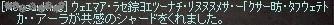 2_20160316083205d06.jpg