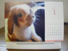 福カレンダー1