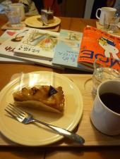 絵本のお茶会2
