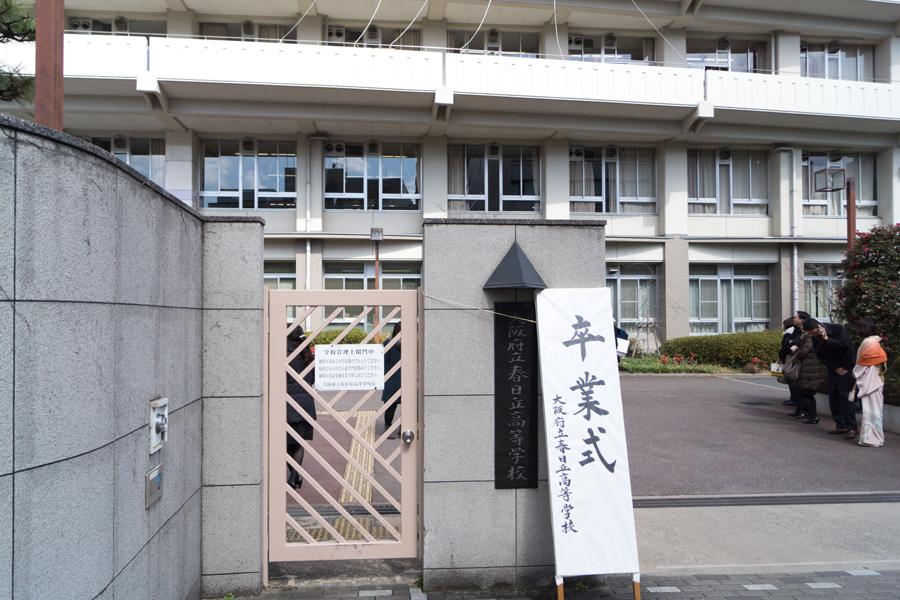 20160303_卒業式_1