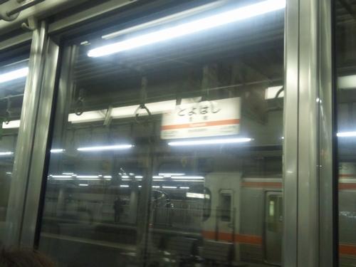 026_豊橋駅名標