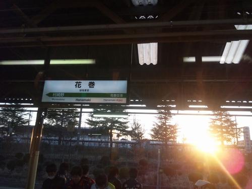 015_花巻駅駅名標