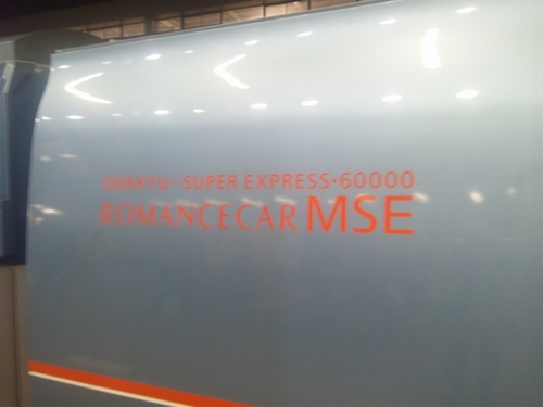 004_MSEエンブレム