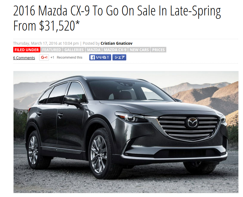 2016 Mazda CX 9 To Go On Sale In Late Spring From 31 520