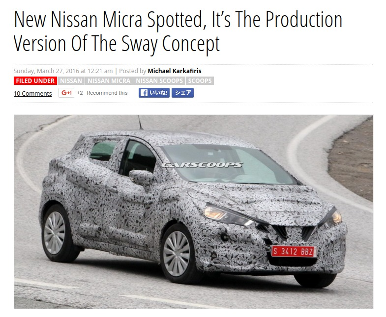 New Nissan Micra Spotted It's The Production Version Of The Sway Concept