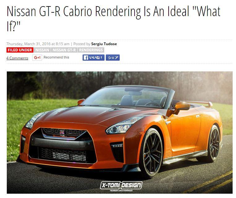GT-R カブリオ