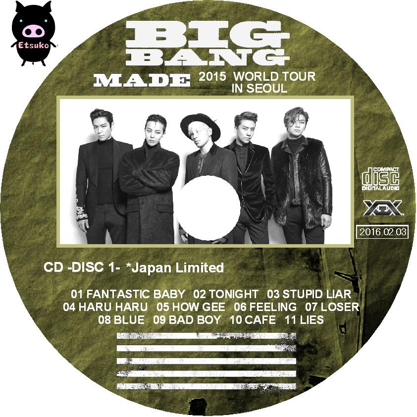 2015 BIGBANG WORLD TOUR [MADE] IN SEOUL : 三月カレンダー : カレンダー
