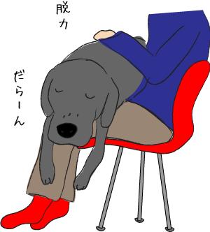 ひざにのる犬