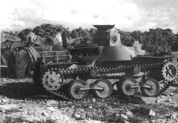 Type95saipan.jpg