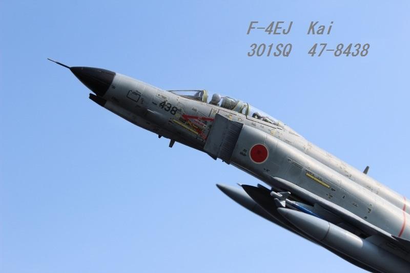 F-4EJK-59-1.jpg
