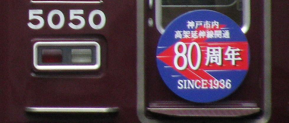 IMG_6881sa.jpg