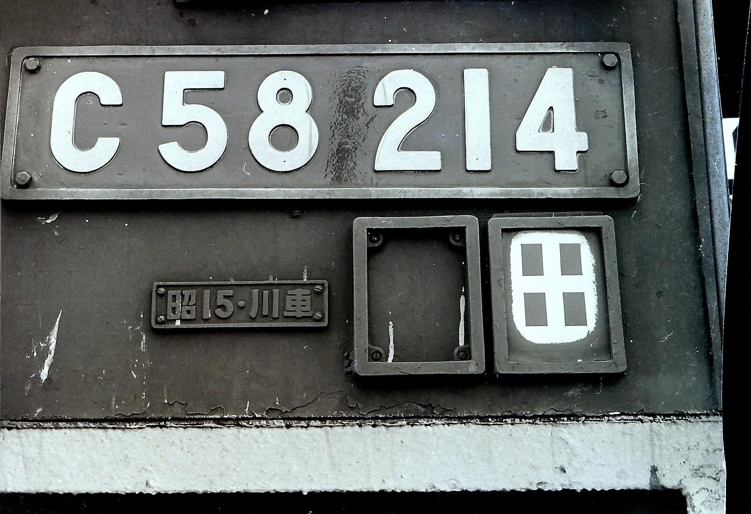 PICT1543v.jpg