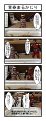 tokusatsu4coma-001.jpg