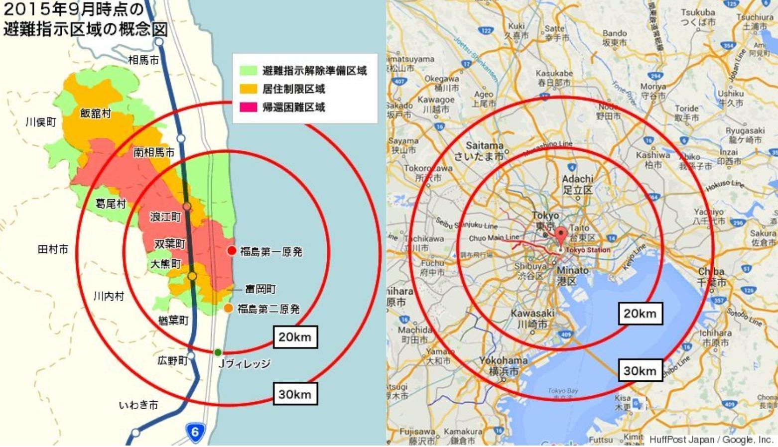 福島第一原発周辺と首都圏