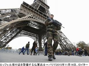 エッフェル塔パリ同時テロ