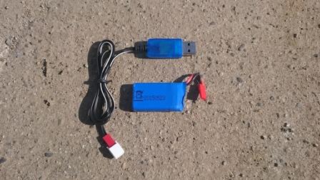 バッテリと充電器