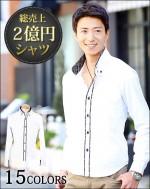 春 人気 メンズ カジュアルシャツ 3月 1