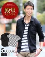 春 人気 メンズ カジュアルシャツ 3月 3