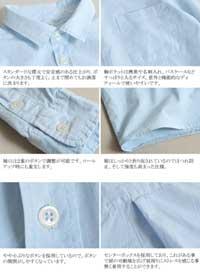 ペールカラー メンズ服 サックス シャツ