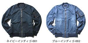ジョグデニム MA-1ジャケット メンズ