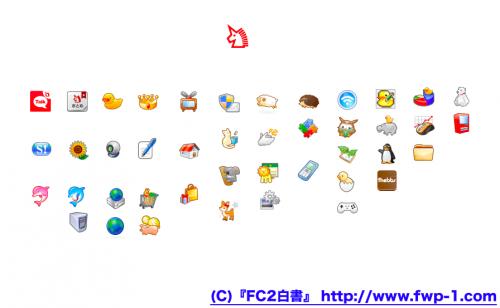 FC2の概念図_convert_20151207105533