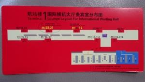 DSC02288S.jpg