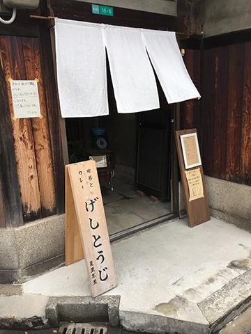 0220店2