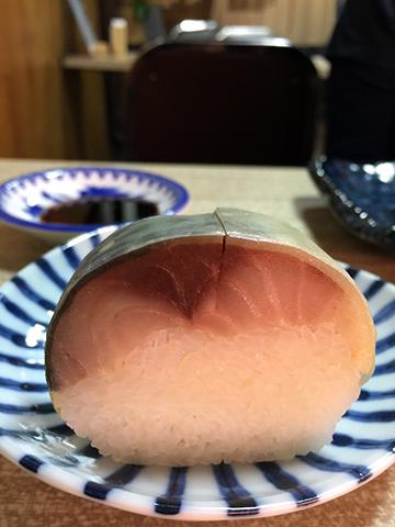 0222鯖ずし2